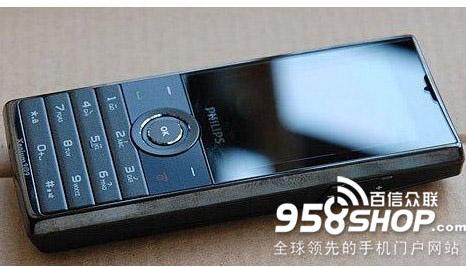 飞利浦 X513