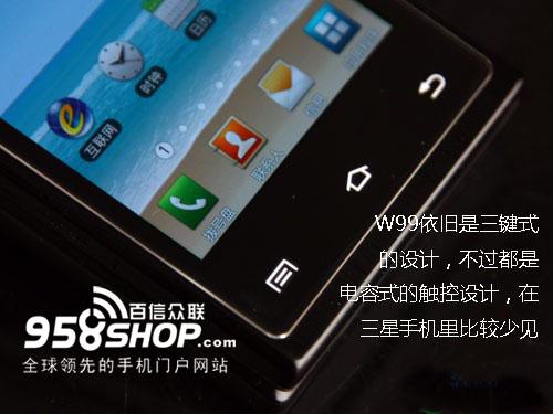 三星手机gt18262d如何连接主屏图解