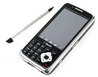 天语手机t93怎么样_天语手机【图片 价格 包邮 视频】_淘宝助理
